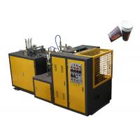 Single Wall Polyethylene Film Coated Paper Cup Making Machine For 160GSM - 500GSM Cups Manufactures