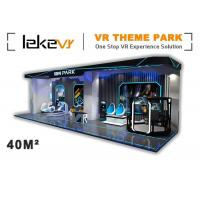 Vr Theme Park Supplier 9D Virtual Reality Cinema 9d Virtual Reality Game Machine For Sale Manufactures