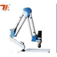 Torque Stable Electric Tapping Machine For Both Hole And Blind Holes Manufactures