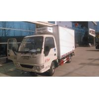 China JAC Euro IV diesel 2 ton freezer refrigerated truck for sale on sale