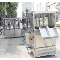 Buy cheap 3 - In - 1 450KG  Bottle Blowing Machine With High And Stable Work Efficiency from wholesalers