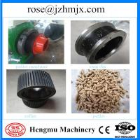 ring die wood pellet machine for sale / high capacity pellets mill