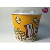 85oz Double PE Coated Neutral Ripple Paper Cups With Plastic Lid Manufactures