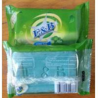 China OEM Customized Skin Care Hand Wash Laundry Soap / Laundry Bar Soaps for Adults Clothes on sale