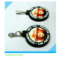 hotsale soft  PVC keychain with CMYK printing Manufactures