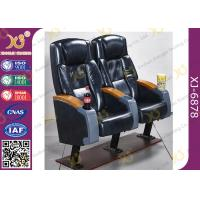 High Rocking Back Cinema Theater Chairs With Cup Holder 5 Years Warranty Manufactures