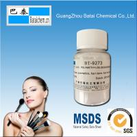 BT-9273 Cosmetic Care Polymethylsilsesquioxane Powder 99.9% Purity Manufactures