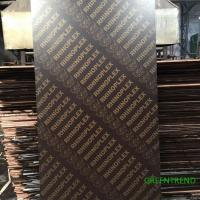 Combi core Film Faced Plywood for Building Construction