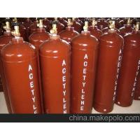 China acetylene gas/99.5% acetylene gas/oxyfuel gas/welding gas/ acetylene in acetone on sale
