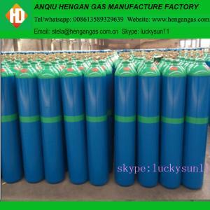 China argon gas prices on sale