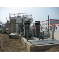 Stainless Steel Mechanical Step Screen For Wastewater Treatment Plant