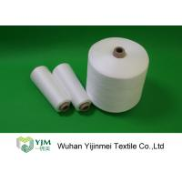 100 Percent Polyester Ring Spinning Knitting Yarn 40/2 Counts Yarn Manufactures