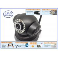 UVI-IP02MB MSN / DDNS Server Wifi Wireless 300K Pixel IP Network Cameras with 1/5 Color CMOS Sensor Manufactures