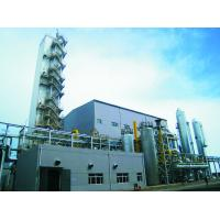 China Oxygen Generator Cryogenic Air Separation Plant Cryogenic Oxygen Plant on sale
