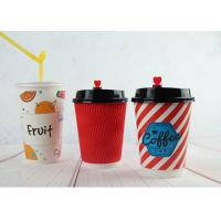 China Custom Printed Coffee Cups / Insulated Hot Beverage Cups / Juice Cups on sale