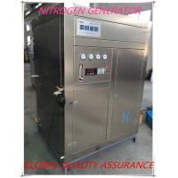 Stainless Steel PSA Nitrogen Generator 99.999% Purity For Food Fresh Packing Manufactures