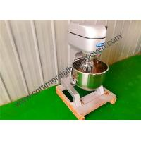 China Industrial Pizza Dough Mixer , High Efficiency Auto Planetary Cake Mixer on sale