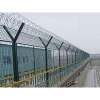 Galvanized Razor Blade Wire Fence Use For Prison And Key Project Protection Manufactures