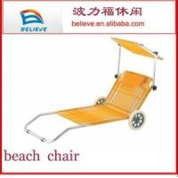 China Beach Chair with Wheels (BLF-103) on sale