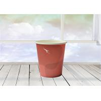 100% Biodegradable Disposable Paper Water Cups , Single Wall Little Paper Cups Manufactures