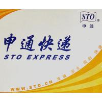 Quality Express envelope 2 for sale