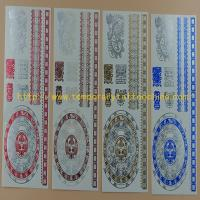 hot new gold metallic temporary tattoos,fashion flash tattoo jewelry body tatoo sticker Manufactures