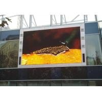 China SMD5050 P16 Outdoor LED Billboard Display For Advertising , High Resolution LED Screen on sale