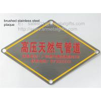 Brushed stainless steel business nameplate, brush stainless steel business plaque, Manufactures