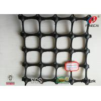 Mesh Soil Reinforcement Materials Geogrid Fabric For Retaining Walls 50M Manufactures