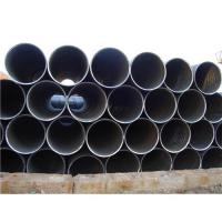China 3PP 3PE Epoxy Cement Lining SSAW pipe API ASTM A225 on sale