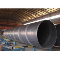 EN 10219 Piling Tube Seamless Steel Pipe With Bare / Painting Surface Manufactures