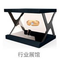 China Pyramid Hologram Advertising 3D Display Box / Showcase 24 Inch 3 Side View on sale