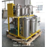 Vacuum Stainless Steel CUO Purification Machine | Vegetable Oil Purifier | UCO Treatment Plant SYA Manufactures
