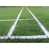 Sport Hard Wearing Artificial Grass White 50mm  PP PE Fabric Material Manufactures