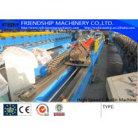 Automatic Punching C Z Purlin Roll Forming Machine , 1.0-3.0mm Thickness Manufactures