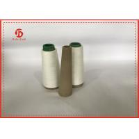 China 20S/1 30S/1 40S/1 Raw white 100% ring spun polyester yarn for sewing thread on sale