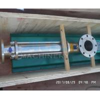 China Stainless Steel Non-Leakage Chemical Centrifugal Pump & Mini Screw Pump/High Quality Pumps on sale