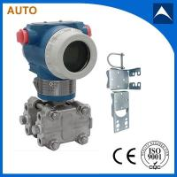 China Low price 1/2NPT process connection differential pressure level transmitter with mounting bracket on sale