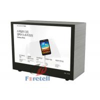 Transparent OLED Screen Lcd Ad Display , Transparent Digital Display 8ms Response Time Manufactures