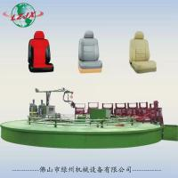 Car Seat molded pu machinery/pu foam machine for cushion production Manufactures