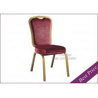 Aluminum chairs big lots furniture IN China manufacture (YF-26) Manufactures