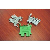 Vacuum material using vacuum mold casting for electron/consumer product Manufactures
