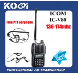 China Portable Two Way Radio ICOM IC-V80 with Free Earphone Walkie Talkie on sale