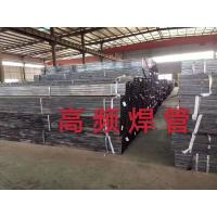 Galvanized Erw High Frequency Welded Pipe Wear Resistance For Gas Line Manufactures