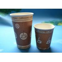 Compostable Brown Disposable Hot Drink Cups With Flexo Printing Manufactures