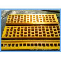 China Urethane Vibrating Sieve Screen Yellow Color Fit Aggregate Ore Processing on sale