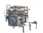 gauze sponge folding machine with folded edge (American folding / hospital folding) Manufactures