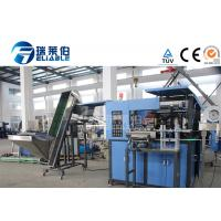 China Full Auto Pet Stretch Blow Molding Machine 0.2 - 2 L With Rotary Blower on sale