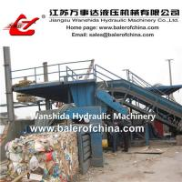 China Waste Paper Balers for sale Manufactures