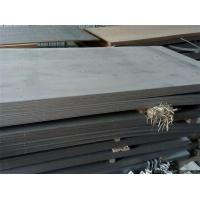 China 42CrMo4 / 4140 / 1.7225 / Scm 440 Alloy Steel Plate Black Surface / Grinded / Machined on sale